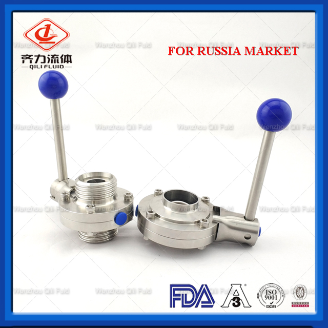 Russian Market Sanitary Stainless Steel Butterfly Valve